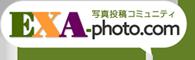 EXA-photo.com(エクサフォトコム)