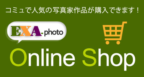 EXA-photo オンラインショップ