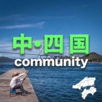 中・四国コミュニティ グループのロゴ
