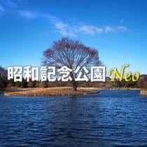 昭和記念公園 Neo グループのロゴ