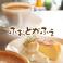ふぉとかふぇ グループのロゴ